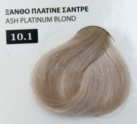 Exclusive color 100ml - 10.1 ΞΑΝΘΟ ΠΛΑΤΙΝΕ ΣΑΝΤΡΕ