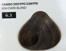 Exclusive color 100ml - 6.1 ΞΑΝΘΟ ΣΚΟΥΡΟ ΣΑΝΤΡΕ