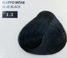Exclusive color 100ml - 1.1 ΜΑΥΡΟ ΜΠΛΕ