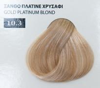 Exclusive color 100ml - 10.3 ΞΑΝΘΟ ΠΛΑΤΙΝΕ ΧΡΥΣΑΦΙ