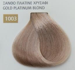 Mediterannean color 60ml - 1003 ΞΑΝΘΟ ΠΛΑΤΙΝΕ ΧΡΥΣΑΦΙ