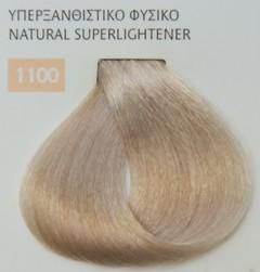 Mediterannean color 60ml - 1100 ΥΠΕΡΞΑΝΘΙΣΤΙΚΟ ΦΥΣΙΚΟ