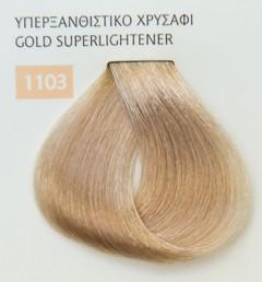 Mediterannean color 60ml - 1103 ΥΠΕΡΞΑΝΘΙΣΤΙΚΟ ΧΡΥΣΑΦΙ