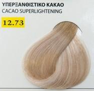 Exclusive color 100ml - 12.73 ΥΠΕΡΞΑΝΘΙΣΤΙΚΟ ΚΑΚΑΟ