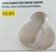 Exclusive color 100ml - 12.81 ΥΠΕΡΞΑΝΘΙΣΤΙΚΟ ΠΕΡΛΕ ΣΑΝΤΡΕ