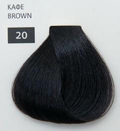 Mediterannean color 60ml - 20 ΚΑΦΕ