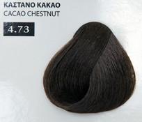 Exclusive color 100ml - 4.73 ΚΑΣΤΑΝΟ ΚΑΚΑΟ