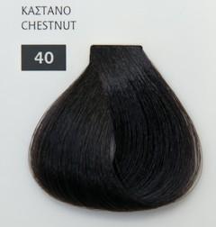 Mediterannean color 60ml - 40 ΚΑΣΤΑΝΟ