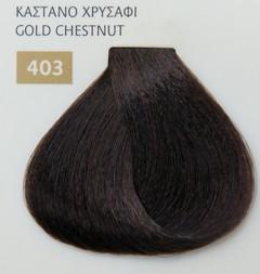 Mediterannean color 60ml - 403 ΚΑΣΤΑΝΟ ΧΡΥΣΑΦΙ