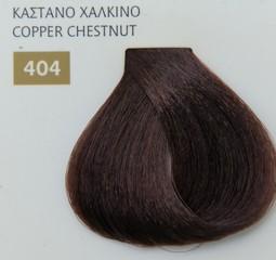 Mediterannean color 60ml - 404 ΚΑΣΤΑΝΟ ΧΑΛΚΙΝΟ
