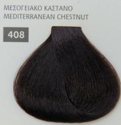 Mediterannean color 60ml - 408 ΜΕΣΟΓΕΙΑΚΟ ΚΑΣΤΑΝΟ