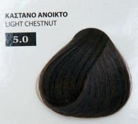 Exclusive color 100ml - 5.0 ΚΑΣΤΑΝΟ ΑΝΟΙΚΤΟ