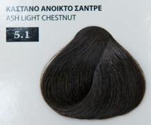 Exclusive color 100ml - 5.1 ΚΑΣΤΑΝΟ ΑΝΟΙΚΤΟ ΣΑΝΤΡΕ