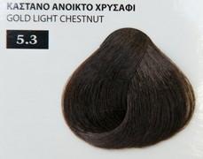Exclusive color 100ml - 5.3 ΚΑΣΤΑΝΟ ΑΝΟΙΚΤΟ ΧΡΥΣΑΦΙ