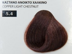 Exclusive color 100ml - 5.4 ΚΑΣΤΑΝΟ ΑΝΟΙΚΤΟ ΧΑΛΚΙΝΟ