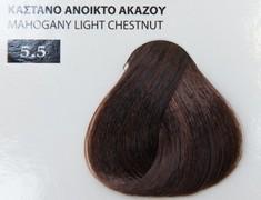 Exclusive color 100ml - 5.5 ΚΑΣΤΑΝΟ ΑΝΟΙΚΤΟ ΑΚΑΖΟΥ