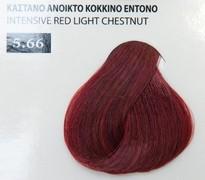 Exclusive color 100ml - 5.66 ΚΑΣΤΑΝΟ ΑΝΟΙΚΤΟ ΚΟΚΚΙΝΟ ΕΝΤΟΝΟ