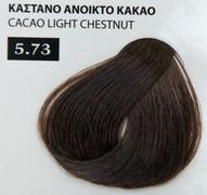 Exclusive color 100ml - 5.73 ΚΑΣΤΑΝΟ ΑΝΟΙΚΤΟ ΚΑΚΑΟ