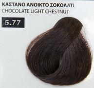 Exclusive color 100ml - 5.77 ΚΑΣΤΑΝΟ ΑΝΟΙΚΤΟ ΣΟΚΟΛΑΤΙ