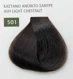 Mediterannean color 60ml - 501 ΚΑΣΤΑΝΟ ΑΝΟΙΚΤΟ ΣΑΝΤΡΕ
