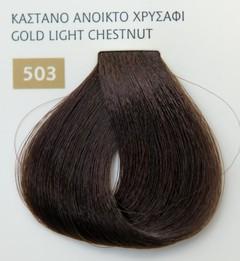 Mediterannean color 60ml - 503 ΚΑΣΤΑΝΟ ΑΝΟΙΚΤΟ ΧΡΥΣΑΦΙ