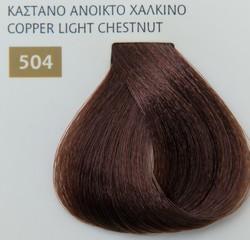 Mediterannean color 60ml - 504 ΚΑΣΤΑΝΟ ΑΝΟΙΚΤΟ ΧΑΛΚΙΝΟ