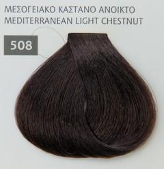 Mediterannean color 60ml - 508 ΜΕΣΟΓΕΙΑΚΟ ΚΑΣΤΑΝΟ ΑΝΟΙΚΤΟ