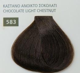 Mediterannean color 60ml - 583 ΚΑΣΤΑΝΟ ΑΝΟΙΚΤΟ ΣΟΚΟΛΑΤΙ
