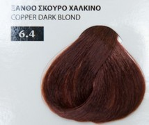 Exclusive color 100ml - 6.4 ΞΑΝΘΟ ΣΚΟΥΡΟ ΧΑΛΚΙΝΟ