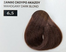 Exclusive color 100ml - 6.5 ΞΑΝΘΟ ΣΚΟΥΡΟ ΑΚΑΖΟΥ