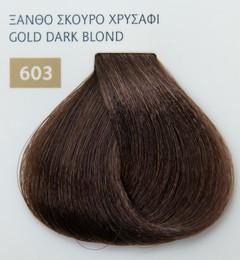 Mediterannean color 60ml - 603 ΞΑΝΘΟ ΣΚΟΥΡΟ ΧΡΥΣΑΦΙ