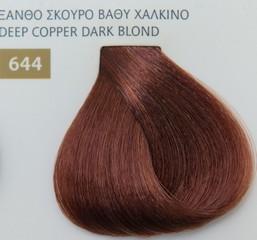 Mediterannean color 60ml - 644 ΞΑΝΘΟ ΣΚΟΥΡΟ ΒΑΘΥ ΧΑΛΚΙΝΟ