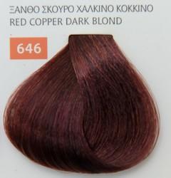 Mediterannean color 60ml - 646 ΞΑΝΘΟ ΣΚΟΥΡΟ ΧΑΛΚΙΝΟ ΚΟΚΚΙΝΟ
