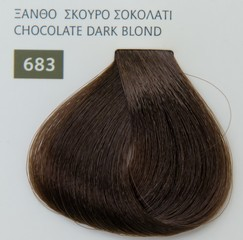 Mediterannean color 60ml - 683 ΞΑΝΘΟ ΣΚΟΥΡΟ ΣΟΚΟΛΑΤΙ