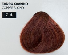 Exclusive color 100ml - 7.4 ΞΑΝΘΟ ΧΑΛΚΙΝΟ