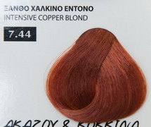 Exclusive color 100ml - 7.44 ΞΑΝΘΟ ΧΑΛΚΙΝΟ ΕΝΤΟΝΟ