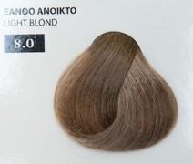 Exclusive color 100ml - 8.0 ΞΑΝΘΟ ΑΝΟΙΚΤΟ