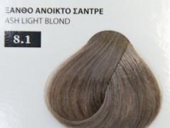 Exclusive color 100ml - 8.1 ΞΑΝΘΟ ΑΝΟΙΚΤΟ ΣΑΝΤΡΕ