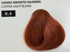 Exclusive color 100ml - 8.4 ΞΑΝΘΟ ΑΝΟΙΚΤΟ ΧΑΛΚΙΝΟ