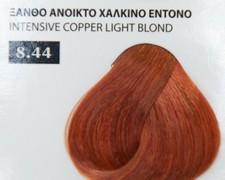 Exclusive color 100ml - 8.44 ΞΑΝΘΟ ΑΝΟΙΚΤΟ ΧΑΛΚΙΝΟ ΕΝΤΟΝΟ