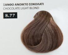 Exclusive color 100ml - 8.77 ΞΑΝΘΟ ΑΝΟΙΚΤΟ ΣΟΚΟΛΑΤΙ