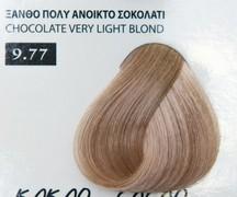 Exclusive color 100ml - 9.77 ΞΑΝΘΟ ΠΟΛΥ ΑΝΟΙΚΤΟ ΣΟΚΟΛΑΤΙ