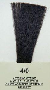 Mediterannean color BIO 60ml - 4/0 ΚΑΣΤΑΝΟ ΦΥΣΙΚΟ
