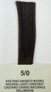 Mediterannean color BIO 60ml - 5/0 ΚΑΣΤΑΝΟ ΑΝΟΙΚΤΟ ΦΥΣΙΚΟ