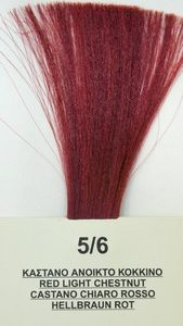 Mediterannean color BIO 60ml - 5/6 ΚΑΣΤΑΝΟ ΑΝΟΙΚΤΟ ΚΟΚΚΙΝΟ