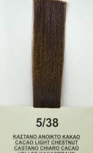 Mediterannean color BIO 60ml - 5/38 ΚΑΣΤΑΝΟ ΑΝΟΙΚΤΟ ΚΑΚΑΟ