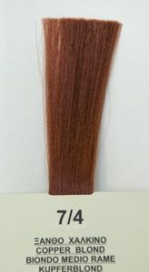 Mediterannean color BIO 60ml - 7/4 ΞΑΝΘΟ ΧΑΛΚΙΝΟ