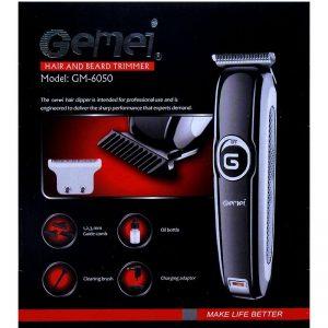 Μηχανή κουρέματος καθαρίσματος GEEMY GM-6050